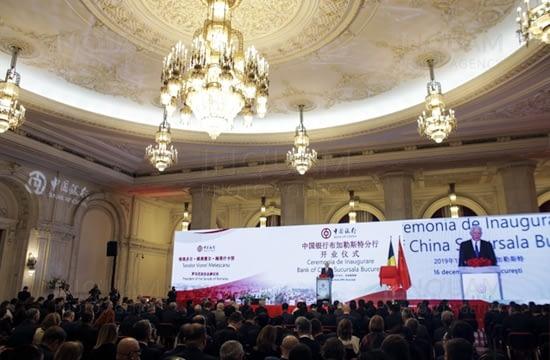 Banca Chinei care ocupă locul patru în topul celor 1.000 de bănci la nivel mondial îşi deschide sucursală şi la Bucureşti